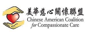 Chinese American Coalition for Compassionate Care (CACCC) logo